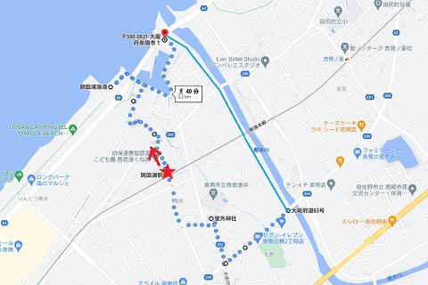 岡田浦ウォーキングコース